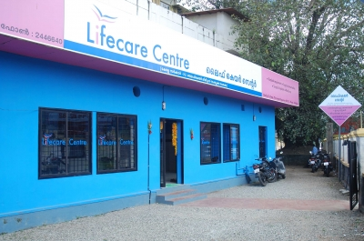 Lifecare at TVM Medical College to ease patients' woes